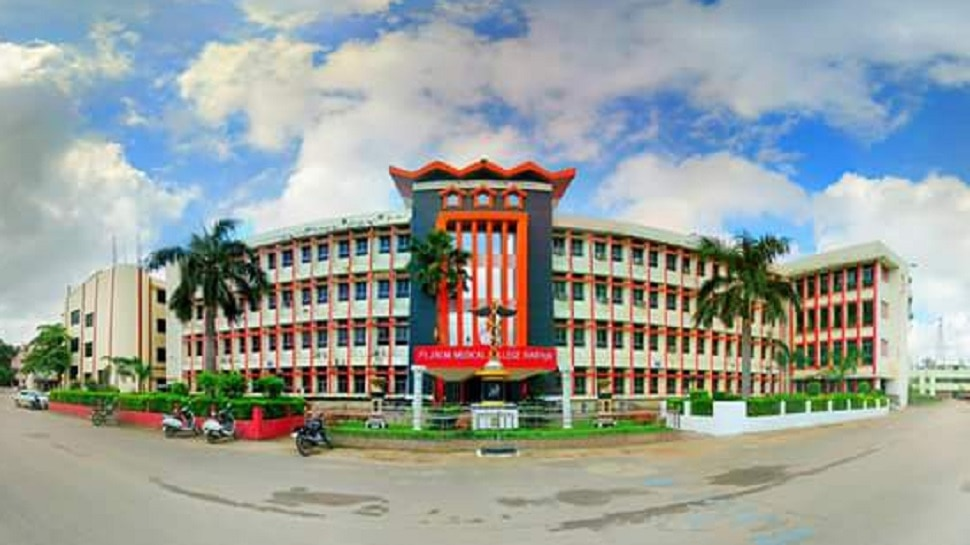 Raipur Medical College